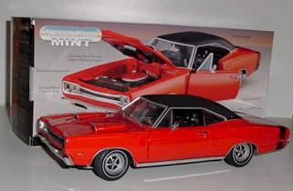 1969 Dodge Coronet R/T 426 Hemi